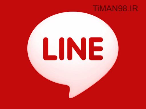دانلود لاین قرمز - ساخت چند ای دی لاین