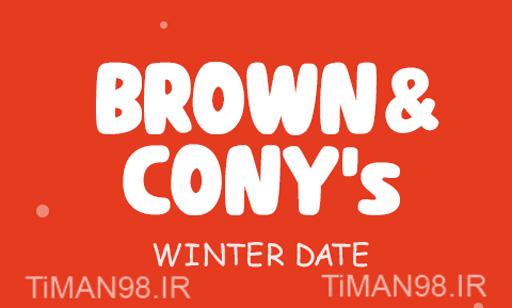 دانلود تم جدید لاین | BROWN & CONY's Winter Date