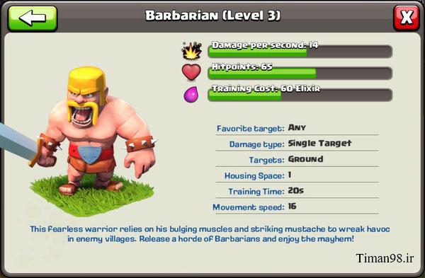 Barbarian Level 3