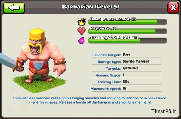 Barbarian Level 5